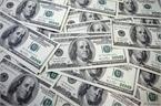 Tỷ giá ngoại tệ ngày 28/3: USD và Yên Nhật tăng