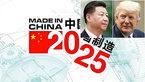 Ẩn họa nội bộ Trung Quốc, đáng sợ hơn đòn hiểm của Donald Trump